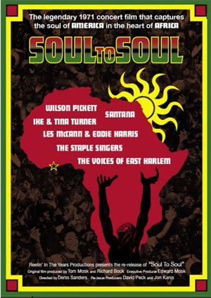 1971 Muziek (Soul to Soul Festival)